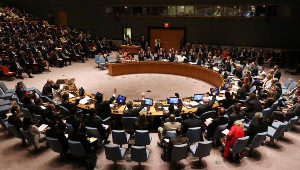 ООН закрывается