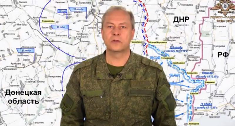 СРОЧНОЕ Заявление официального представителя УНМ ДНР по обстановке на 10.12.2018