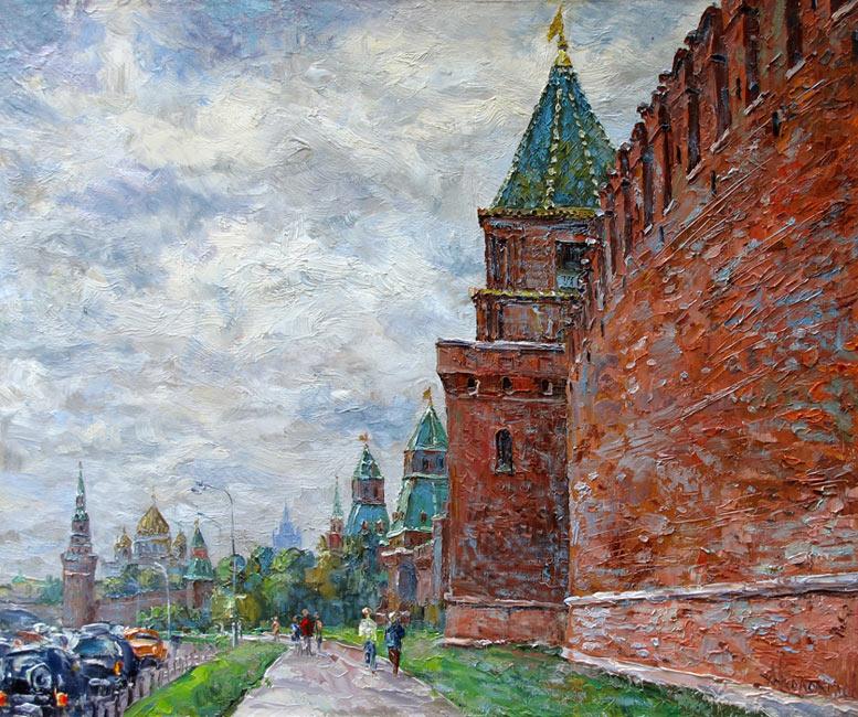 художник  Колоколов Антон,  У стен Кремля