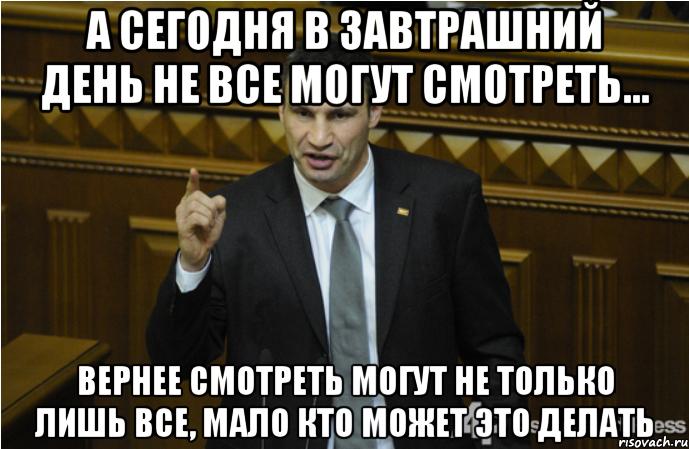 Донецк – «…а он встал и пошел…» и «ребята» не будут жить дружно!