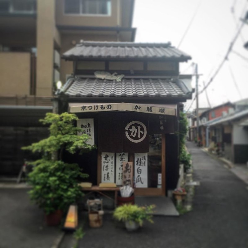 Магазинчик маринадов архитектура, дома, здания, киото, маленькие здания, местный колорит, фото, япония