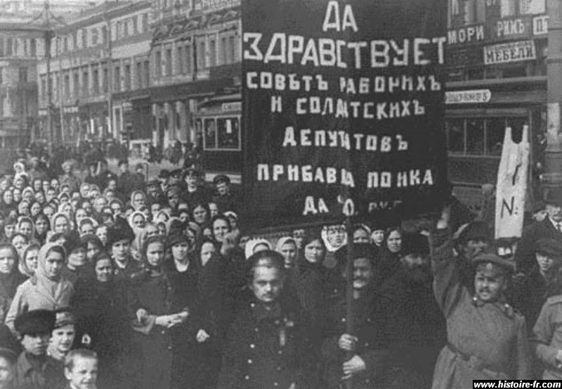 Отменяется,все по домам: ФСБ объявила о срыве революции