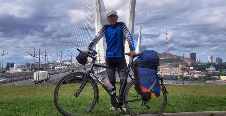 Путешественник доехал на велосипеде из Калининграда до Владивостока