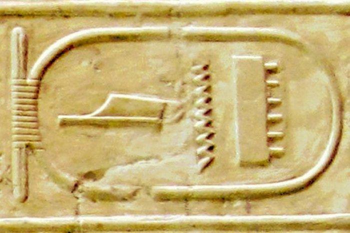 Древний Египет: причина смерти - гиппопотам.