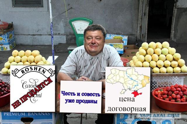 Одесские националисты освистали Порошенко: «Барыга, сваливай в Израиль!»