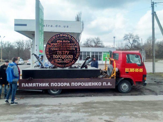В ДНР выставлен на всеобщее …
