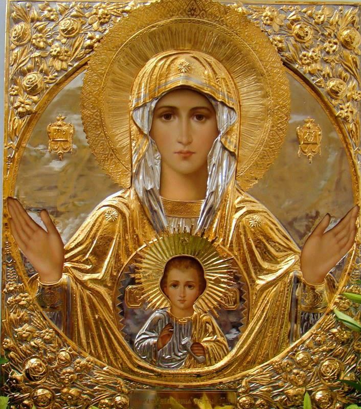 Молитва Богородице о благоприятном завершении года.