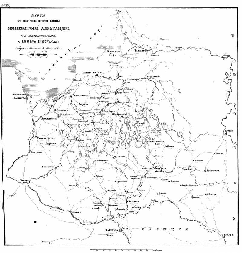 Сражения при Сохочин-Колозом…