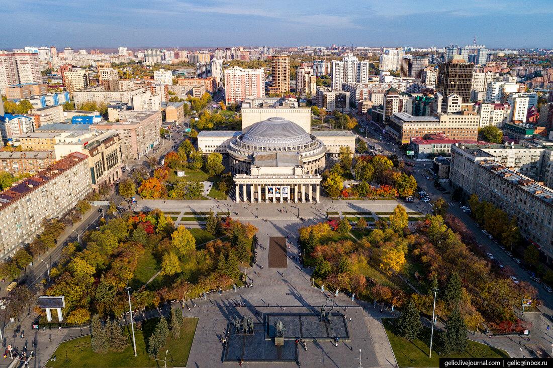 Осенний Новосибирск - 2019