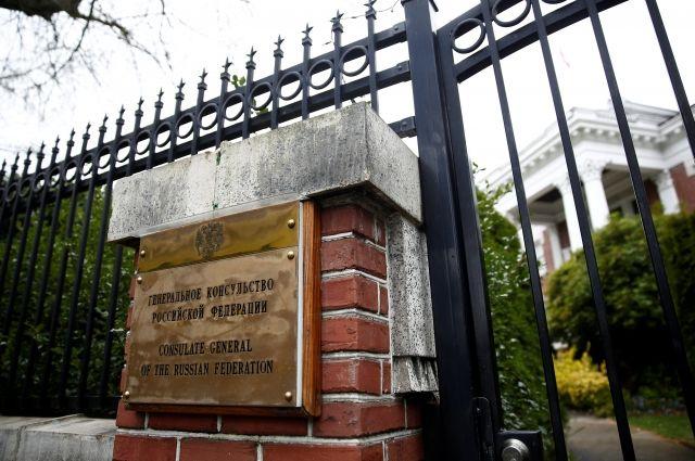 Российские дипломаты выехали из резиденции генконсула в Сиэтле