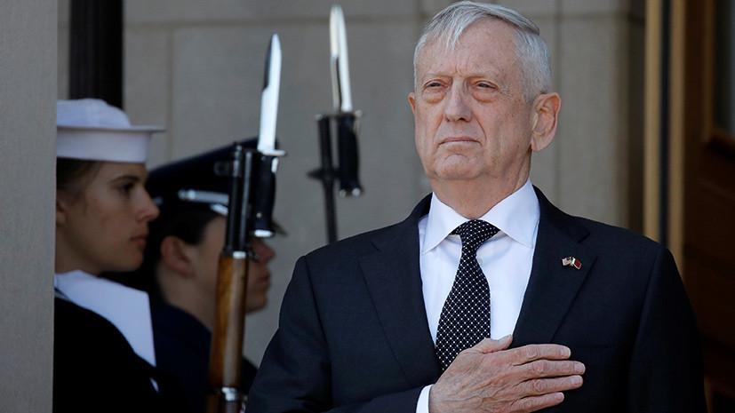 Пентагон выступил за «гибкие…
