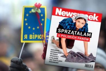 Польша ополячивает украинцев