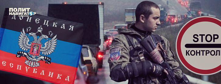 Россия может остановить войну на Донбассе, признав ЛДНР