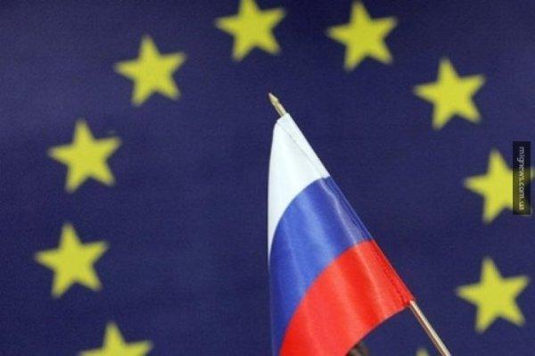 Stratfor дал прогноз по Донбассу: давление на РФ может иметь последствия