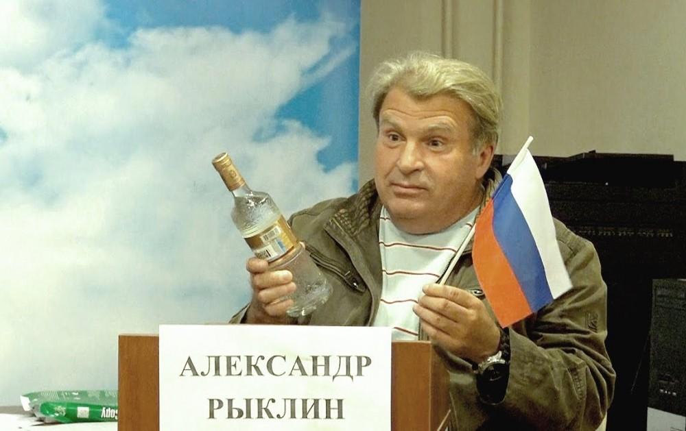 Францию заказала Москва. Чесна-чесна, пГавозащитник врать не станет!