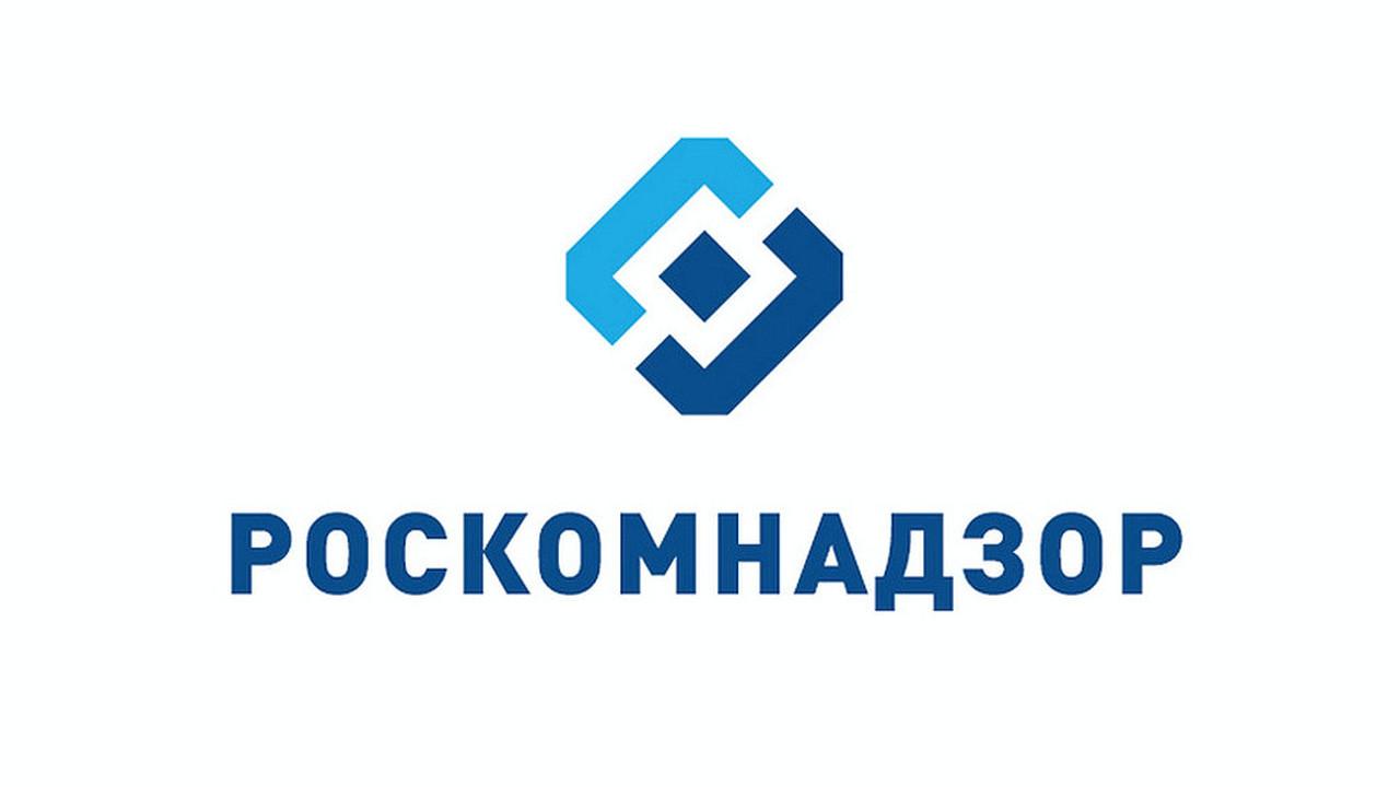 Роскомнадзор: к гражданам, и…