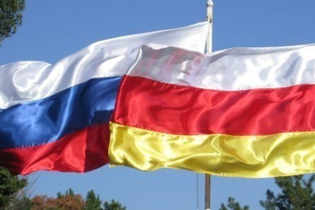 ВРоссии будут признавать югоосетинские дипломы