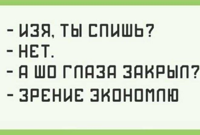 Одесского оптимизма пост: 25…