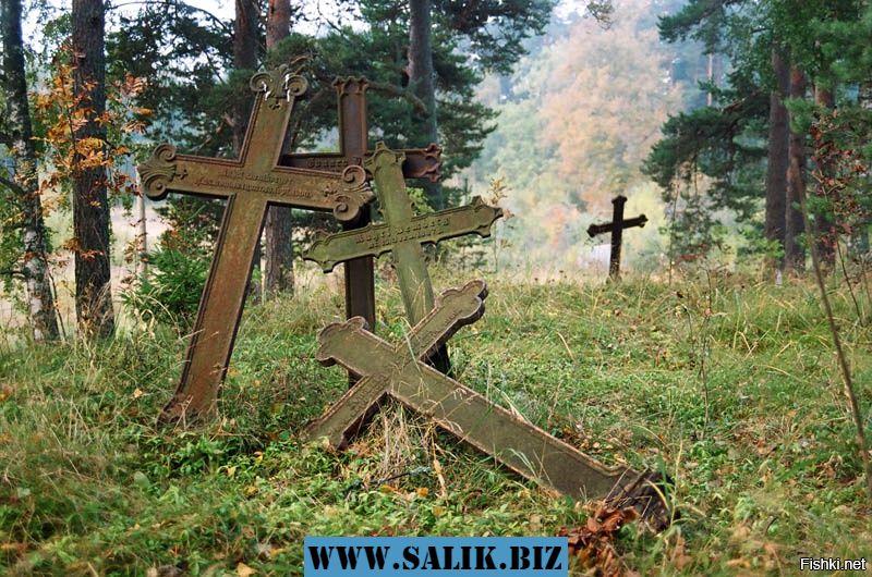 Старые кладбища. Призраки и аномалии