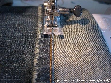Подшиваем джинсы с сохранением фабричного шва 2