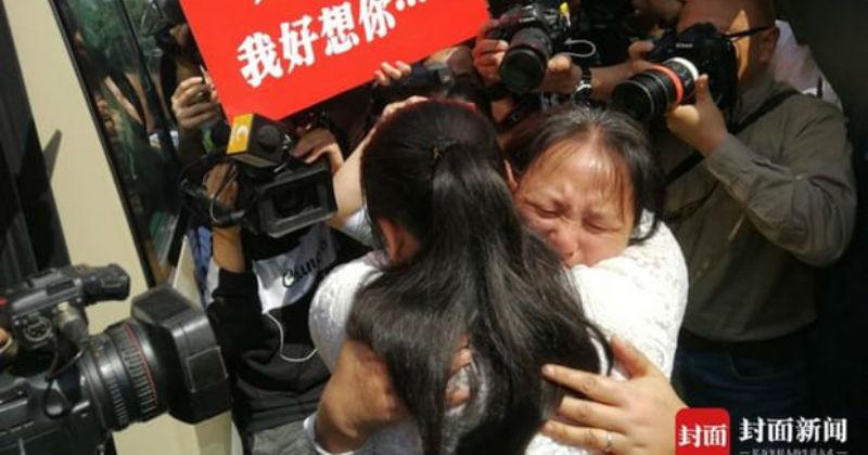 «Папа всегда с тобой»: после 24 лет поисков китаец нашел пропавшую дочь