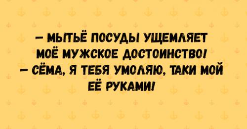Ой-вэй, шо за Одесса!