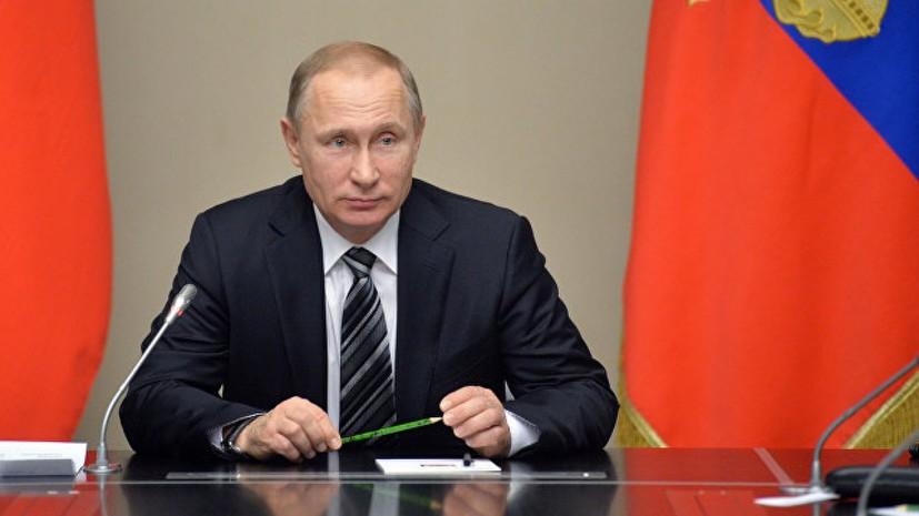 Путин подписал закон об отмене надбавок к пенсиям парламентариев