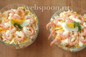 Немного капнуть майонеза поверх яиц и выложить креветки, сверху украсить ломтиком яйца и зеленью. Салат готов. Приятного аппетита!