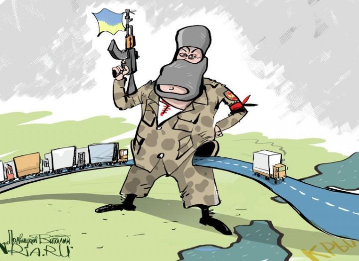 Украинские козни для полуострова