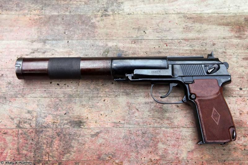 Бесшумный пистолет ПБ (6П9): полвека на вооружении