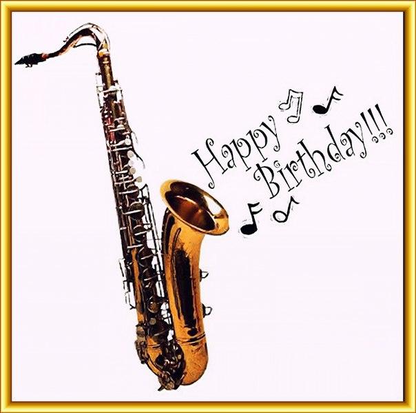 Джазовая открытка с днем рождения