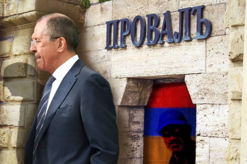 Армянский провал российской …