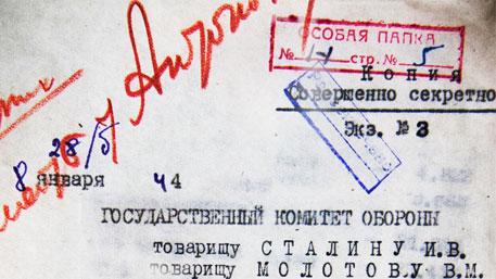 Берия- Сталину: опубликован секретный доклад о предателях Родины