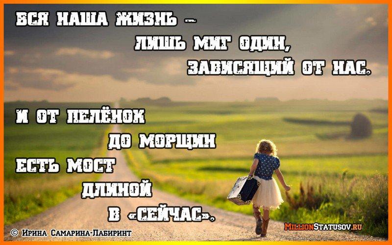 Если человек может уйти от вас, то судьба никогда не покинет
