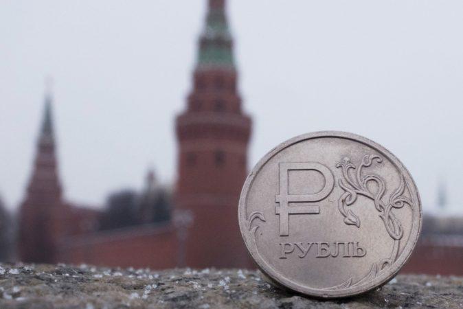 Рубль готовится к штурму нов…