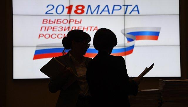 Новости России — сегодня 17 февраля 2018