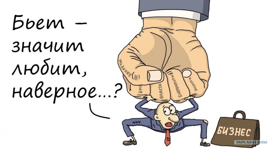 Пока в России гнобят малый бизнес, в нормальных странах... (По заветам Ильи Варламова-7)