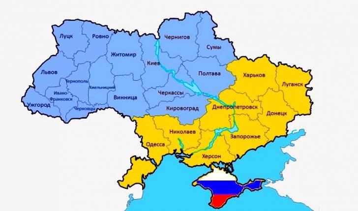 Украина официально отказалась от Крыма