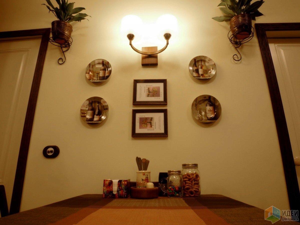 Необычные решения для обычной хрущевки: 2. Гостиная-кухня