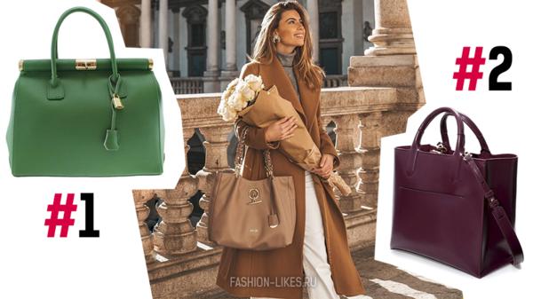20 мега-стильных образов с большой сумкой