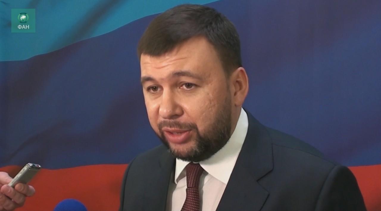 «Украине необходимо обострить ситуацию в Донбассе»: Пушилин о наступлении ВСУ