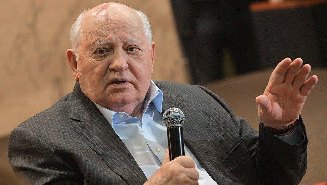 Горбачев прокомментировал ре…