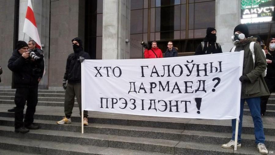 """Лукашенко и его """"золотые унитазы"""""""