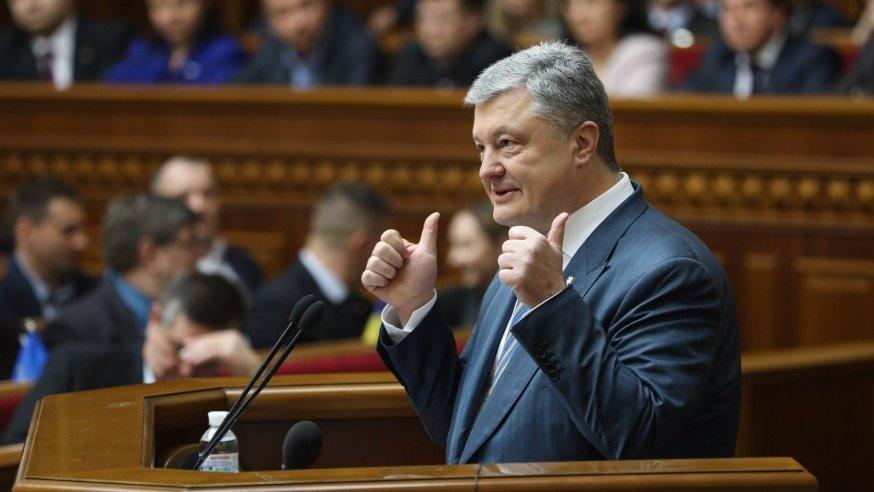 «Зачищает предвыборное поле»: аналитик о принятии Порошенко курса на вступление Украины в ЕС и НАТО