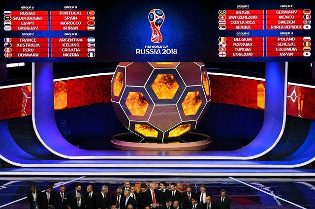 Климкин против. Украина пытается устроить бойкот ЧМ по футболу в России
