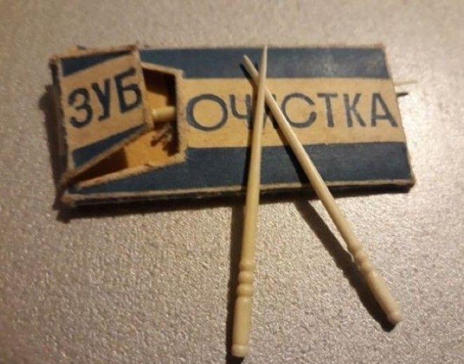 Советские зубочистки СССР, быловремя, зубочистки, советские