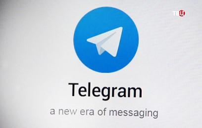 Суд вынес решение о блокировке Telegram в России