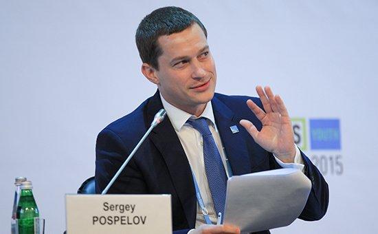 Сергей Поспелов больше не глава Росмолодёжи