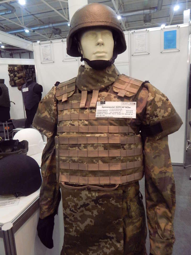 Украинские бронежилеты простреливаются – сплин в осеннюю непогоду?