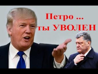Киевский престол шатается, пошло движение